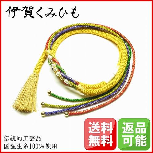 振袖用 帯締め(黄色)