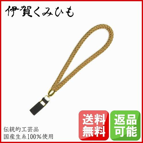 杖ストラップ 源氏織 (香色・こういろ)
