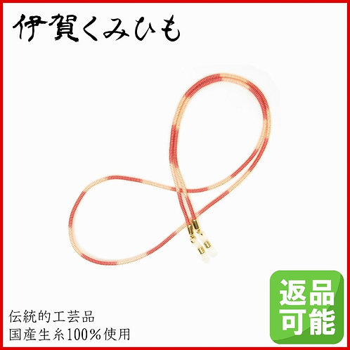メガネチェーン(牡丹×薄橙・うすだいだい)