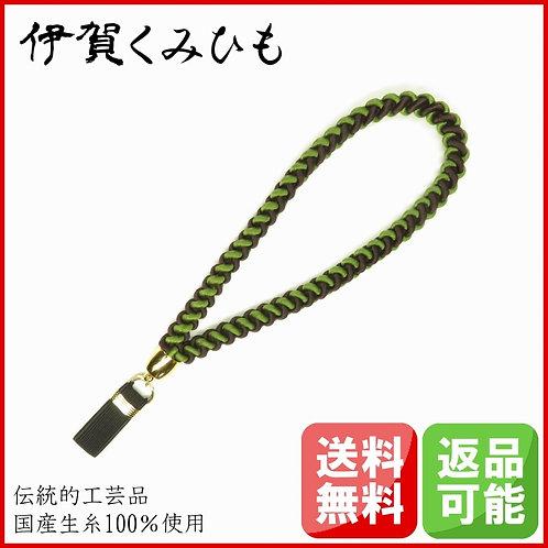 杖ストラップ(黄緑・黒茶)