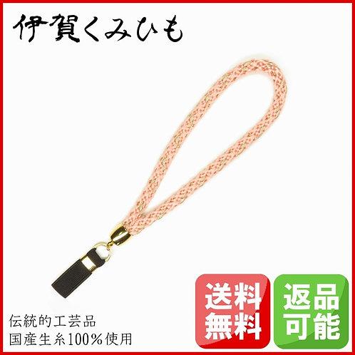 杖ストラップ かごめ織 (桜色)