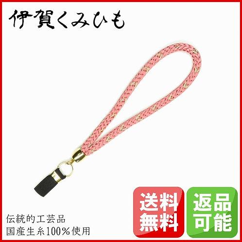 杖ストラップ 源氏織 (牡丹色・ぼたん色)