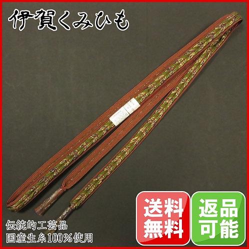 最高級 手編み帯締め(高来矢柄・鶸色)