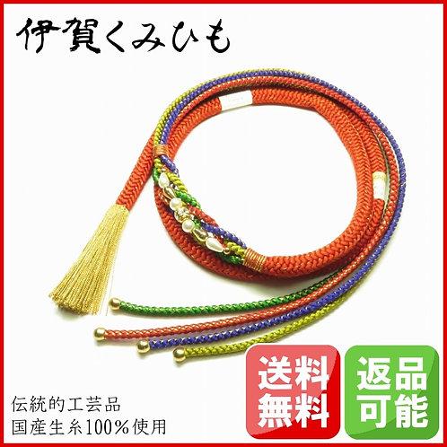振袖用 帯締め(赤橙・あかだいだい色)