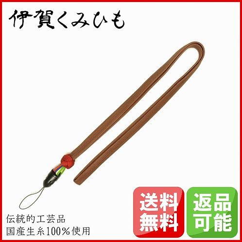 ネックストラップ小田巻5本花(茶色・茶緑鹿子)