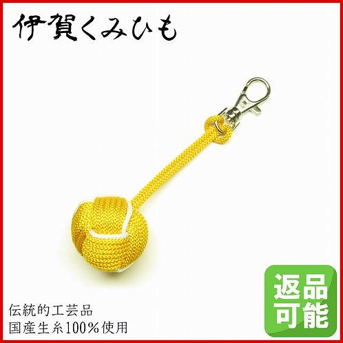 特大小田巻キーホルダー金具付き(黄色)