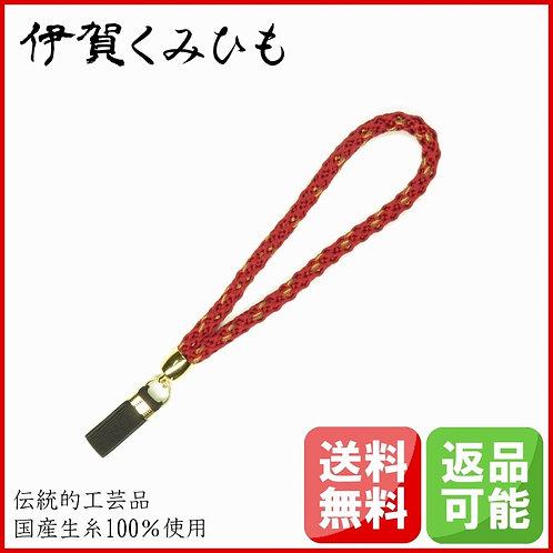 杖ストラップ かごめ織 (濃紅・こいくれない)