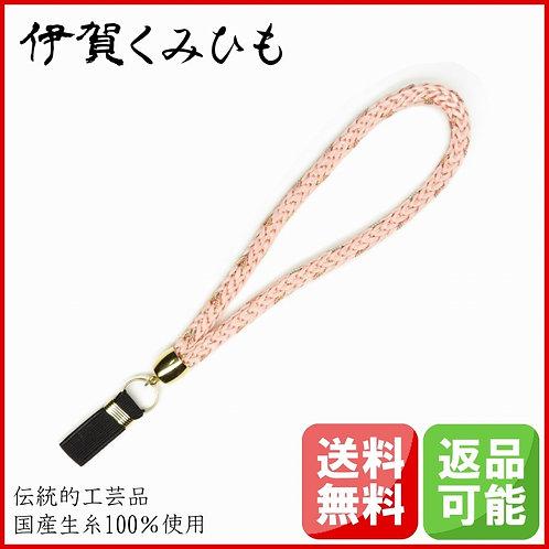 杖ストラップ 源氏織 (桜色)