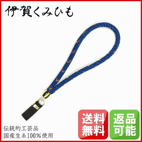 杖ストラップ 源氏織 (瑠璃色)