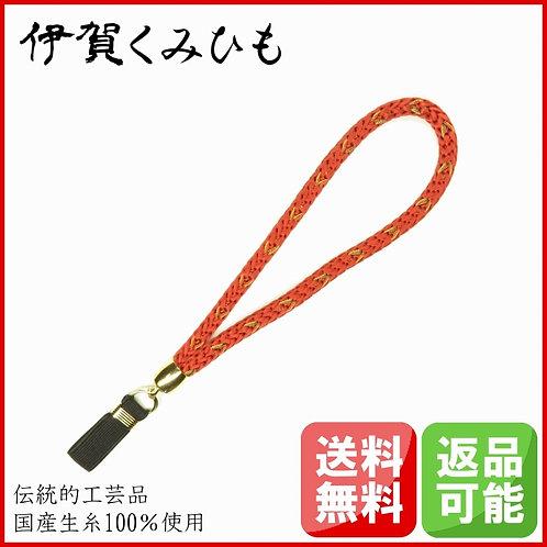 杖ストラップ 源氏織 (紅緋・べにひ)