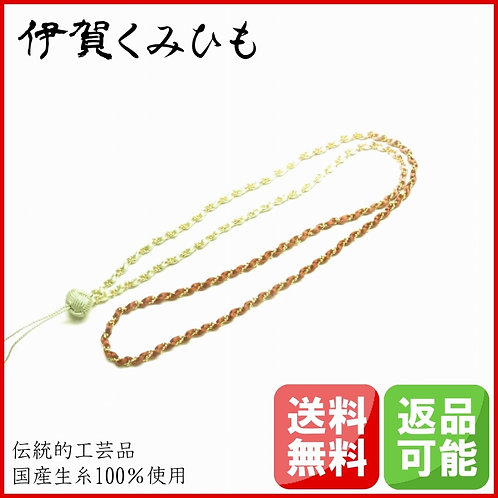 ネックストラップ(茶~白緑色、ゴールドチェーン)