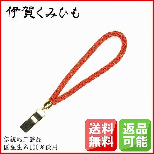 杖ストラップ かごめ織 (赤)