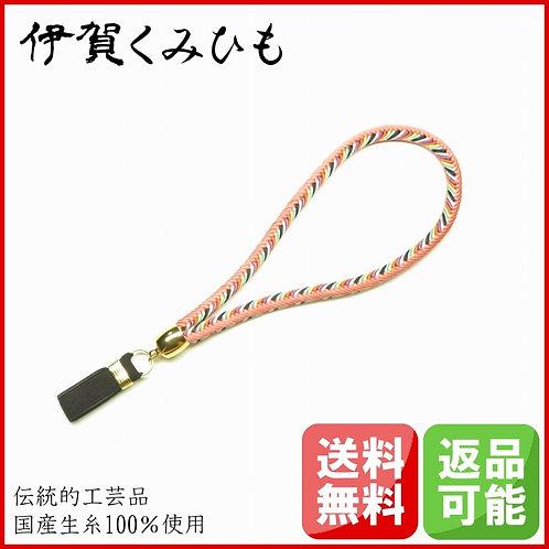 杖ストラップ(牡丹色・ぼたん色)