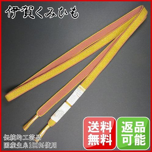 最高級 本金使用 手編み帯締め(小金)