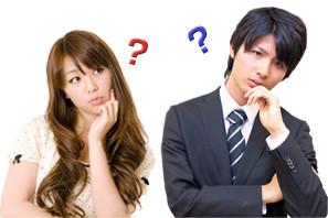 結婚と就活の共通点を考え、面接に臨むべし