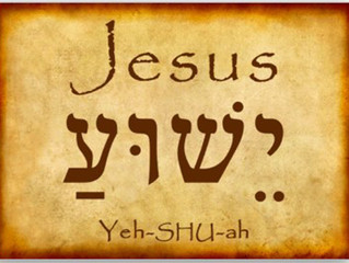 Yeshua or Jesus which is correct?