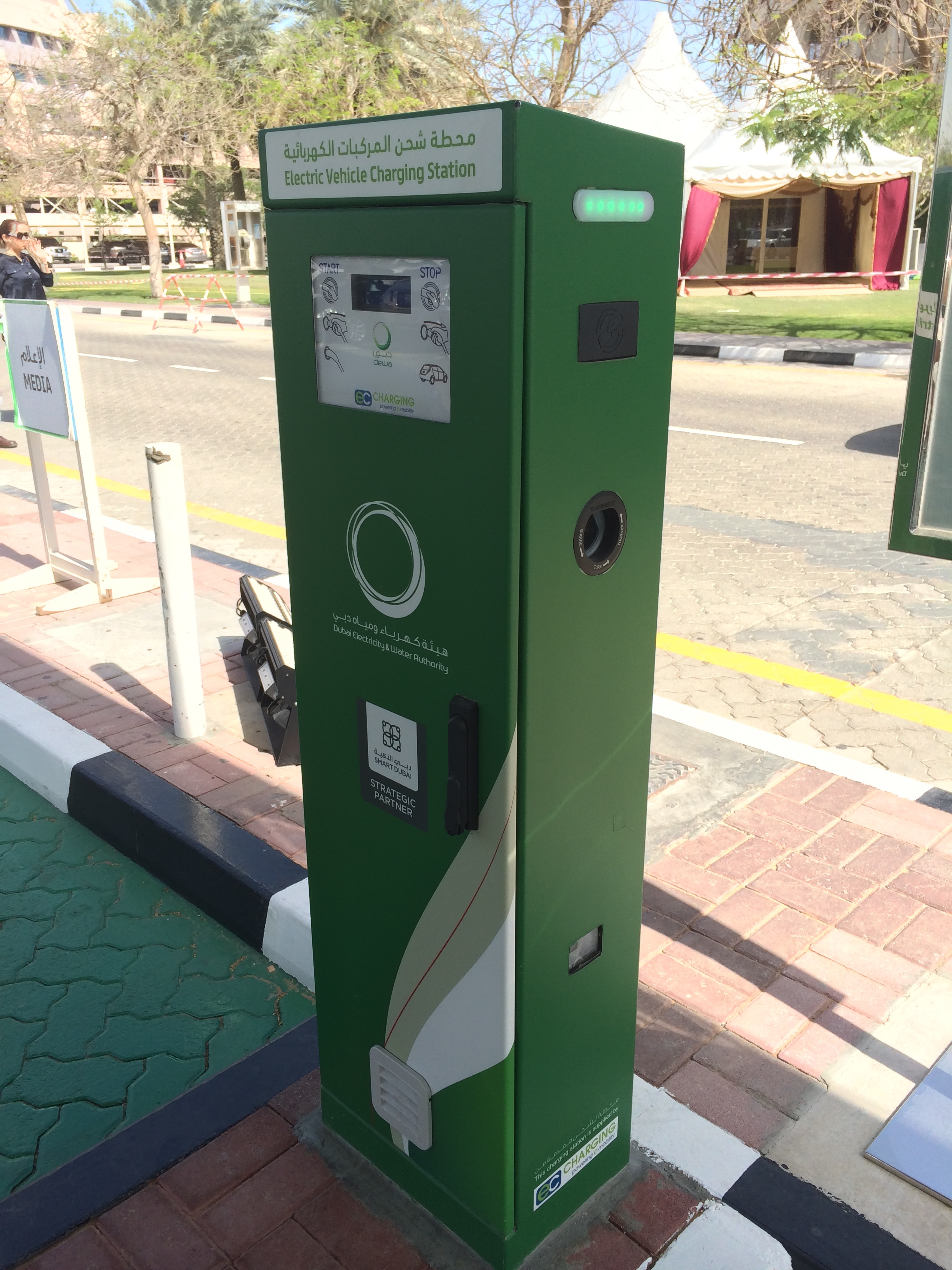 First charging station in the UAE