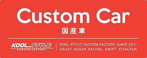 ksct002_7.jpg