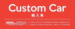 ksct001_8.jpg