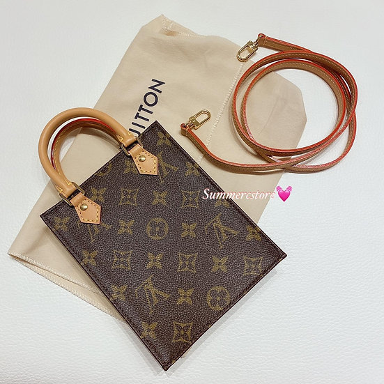 Louis Vuitton Mini Tote