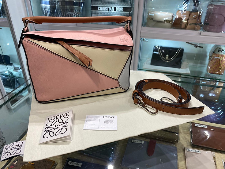 Loewe small puzzle 拼色