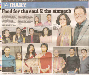 Mid-Day Launch of White Mantra