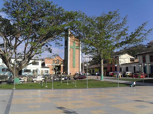 Procuraduría formuló cargos a exalcalde y exjefe de Planeación de San José de Pare