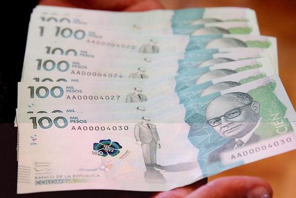 Este sábado puede empezar a recibir un sueldo de 6 millones de pesos