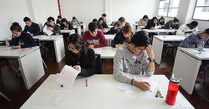 En el primer semestre se habían destinado 1,25 millones para educación superior