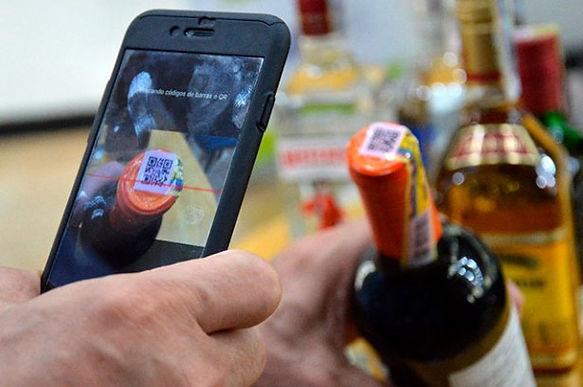 Con su celular puede saber si el licor es adulterado o de contrabando