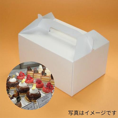 お楽しみケーキBOX(2個)