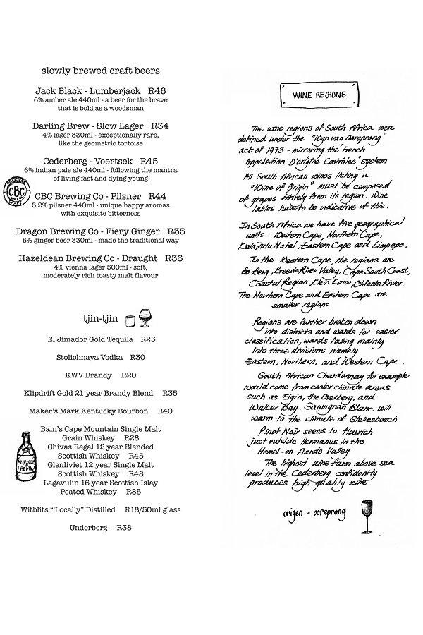 Wine Menu Page 1 Web .jpg