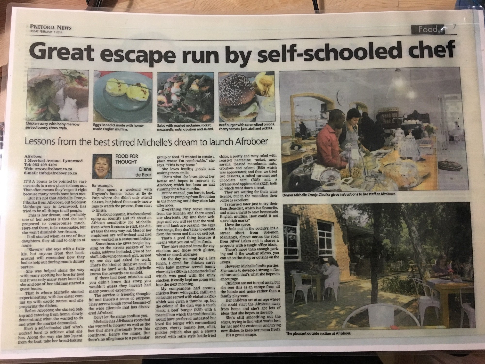 Sunday Times 2014