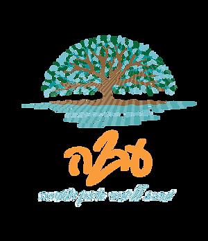 מרכז ערבה | מרכז ללימוד איזון וצמיחה | קליניקה לטיפול אישי זוגי ומשפחתי