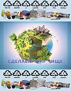 Завод по переработке пластика Электросталь.