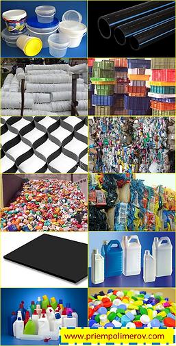 Прием пластика в Ногинске. Завод по переработке пластика в Ногинске. Переработка пластиков Ногинск. Сдать пластик на переработку в Ногинске. Завод по переработке пластика и пластмассы Ногинск.