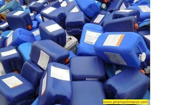 Сдать,прием, продать, выкуп, прием пластиковых канистр, Куплю канистры из подмасла Россия, Москва, Подольск, Видное,  Московская область.