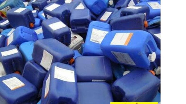 Черноголовка: скупка пластиковых канистр б/у. Прием, продать бу канистр Черноголовка.