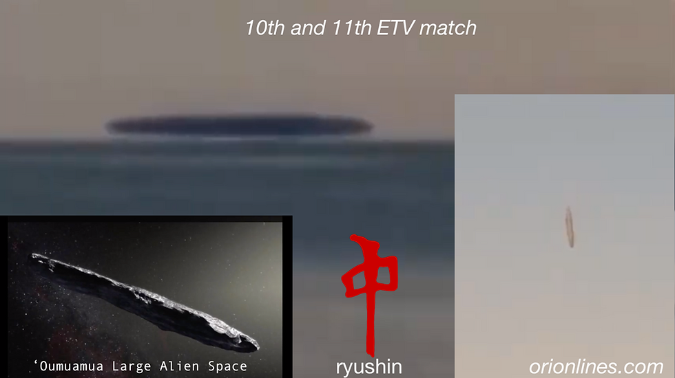 10th and 11th ETV Match
