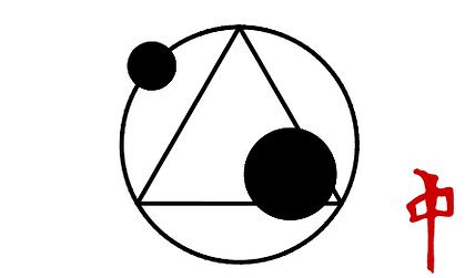 1000px-The_Rendlesham_Forest_hieroglyphs