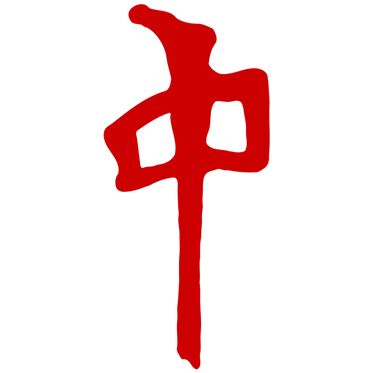 red-dragon-apparel.png
