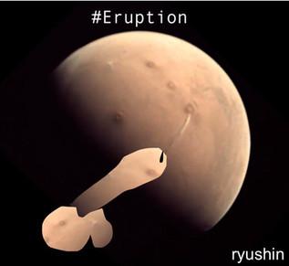 The Mars Eruption NASA Said Nothing (Leaked Image)