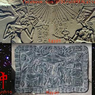 Egyptian to Mayan 6000BC