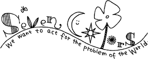 """seven colors gift present ギフト プレゼント セブンカラーズ 贈り物 フェアトレード +αの贈り物"""