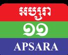 LOGO APSARA old (2).png