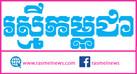rasmei-logo.jpg