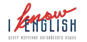 курсы английского волгоград