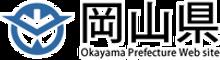 prefettura okayama.png