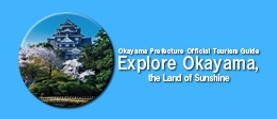 explore okayama.png