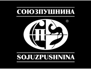Меховой аукцион СОЮЗПУШНИНА (Россия)